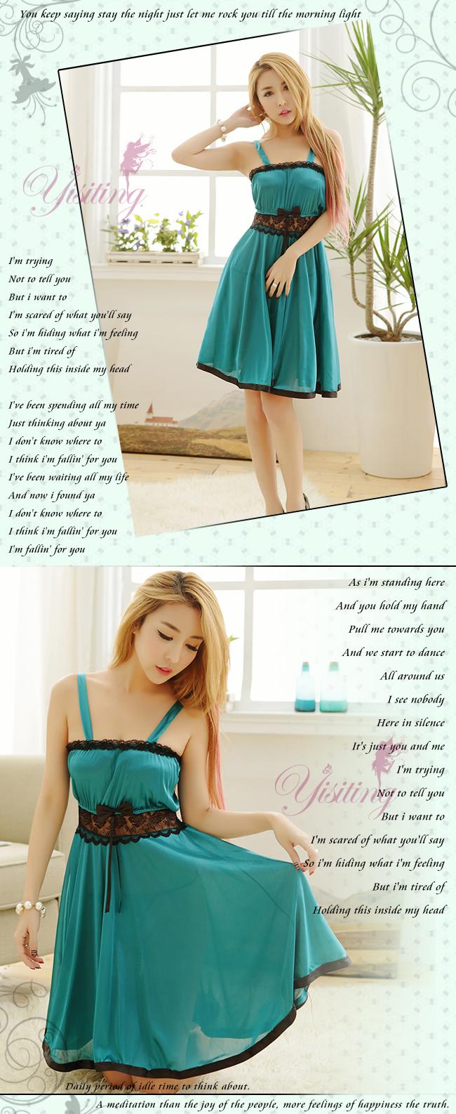 《Yisiting》愛戀情迷!動人浪漫柔緞睡襯衣﹝珊瑚綠﹞