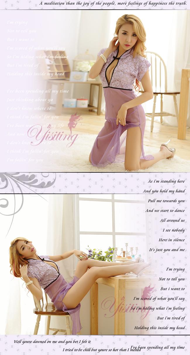 《Yisiting》典雅風華!爆乳蕾絲仿旗袍長裙情趣衣