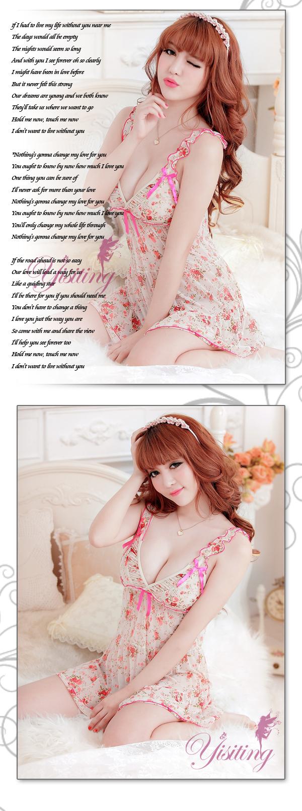 《Yisiting》幸福美夢!二件式浪漫睡衣﹝田園碎花﹞