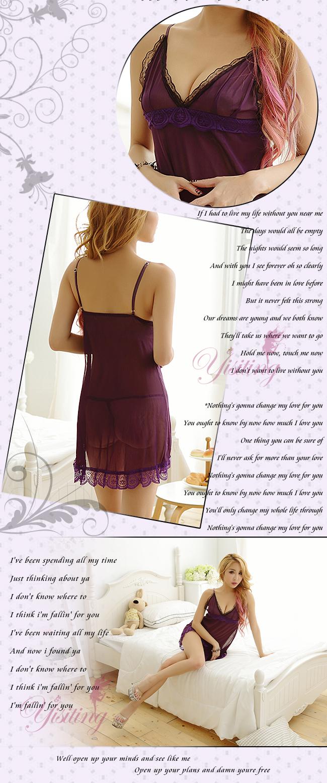 《Yisiting》紫戀饗宴!優美兩件式蕾絲滾邊情趣睡衣